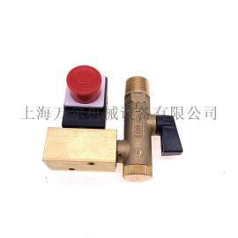 寿力空压机SRC250-1000排水电磁阀冷凝水排放阀进口02250170-563