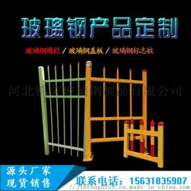玻璃钢绝缘围栏安全围挡户外配电箱隔离防护栏杆