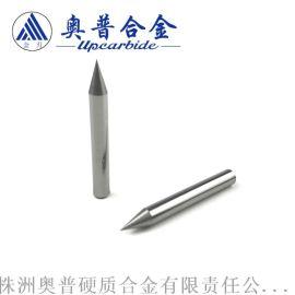 磨尖硬质合金冲针耐磨性好抗弯强度高