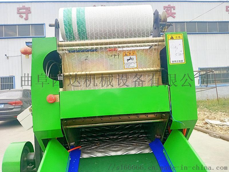 青贮饲料发酵包膜机 青储包膜机 圆捆覆膜青贮打包机