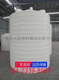 贵州塑料储罐 重庆塑料储罐 遵义塑料水塔 外加剂储罐