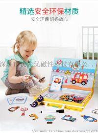 交通工具儿童益智玩具宝宝智力开发早教磁性汽车拼图