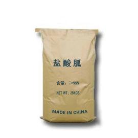 優質鹽酸胍, 工業精質鹽酸胍廠家