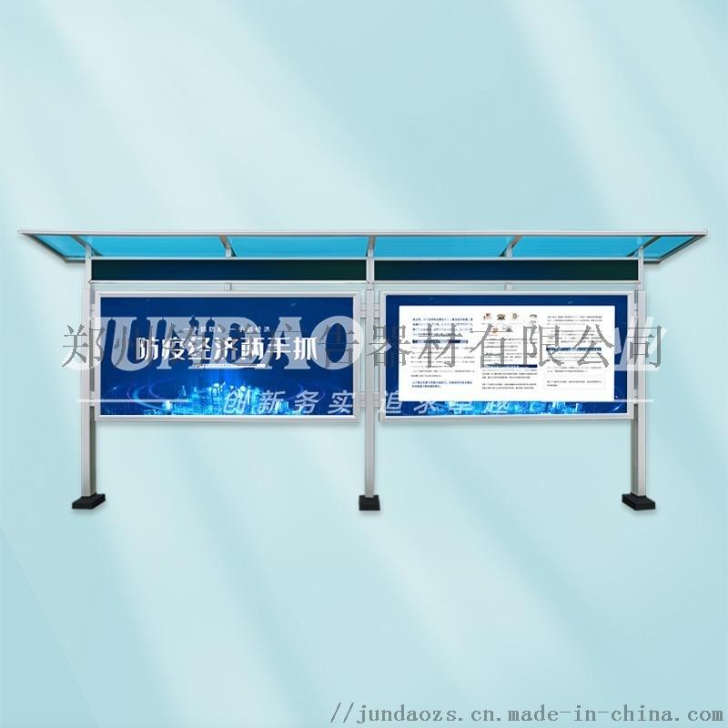 合肥加固型告示牌宣传栏规格宣传栏