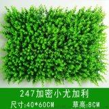 仿真植物綠值牆門頭招牌吊頂景觀綠草裝飾塑料花假草坪
