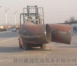 大口径对焊弯头厂家各种弯头大全就找河北鑫涌