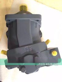 三一混凝土泵车A11VLO260LRDU2主油泵德国
