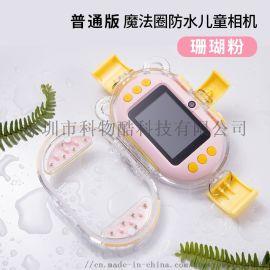 兒童照相機科物酷兒童防水照相機益智玩具