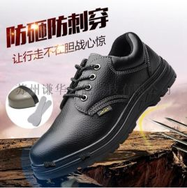 超纤皮革劳保鞋男低帮橡胶底安全防护工作鞋