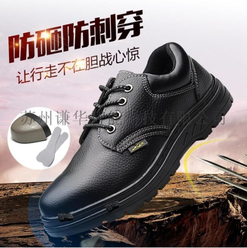*纖皮革勞保鞋男低幫橡膠底安全防護工作鞋