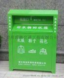 貴州世騰舊衣物回收箱