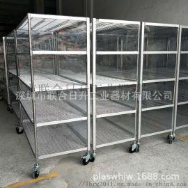 线网货架 镀铬 不锈钢置物架 PVC板防静电