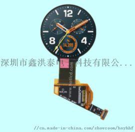 1.39寸圆形TFT液晶屏AMOLED
