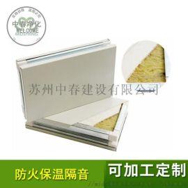 手工双玻镁岩棉板 防火彩钢板玻镁复合彩钢板