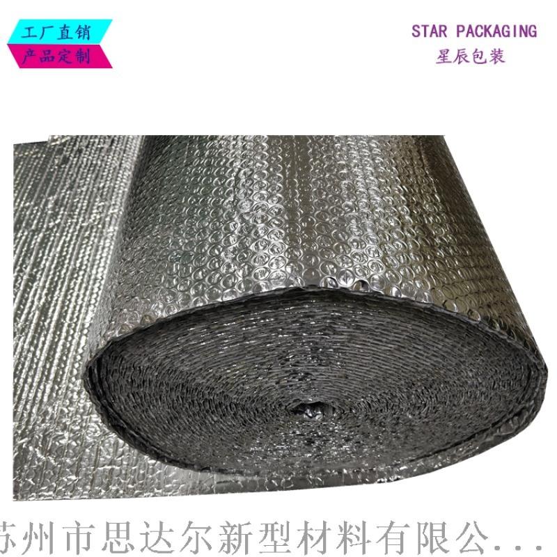 常州工厂定制长输低能耗热网专用抗对流层HAT-6/360-100