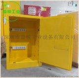 上海电池防爆柜电池储存柜
