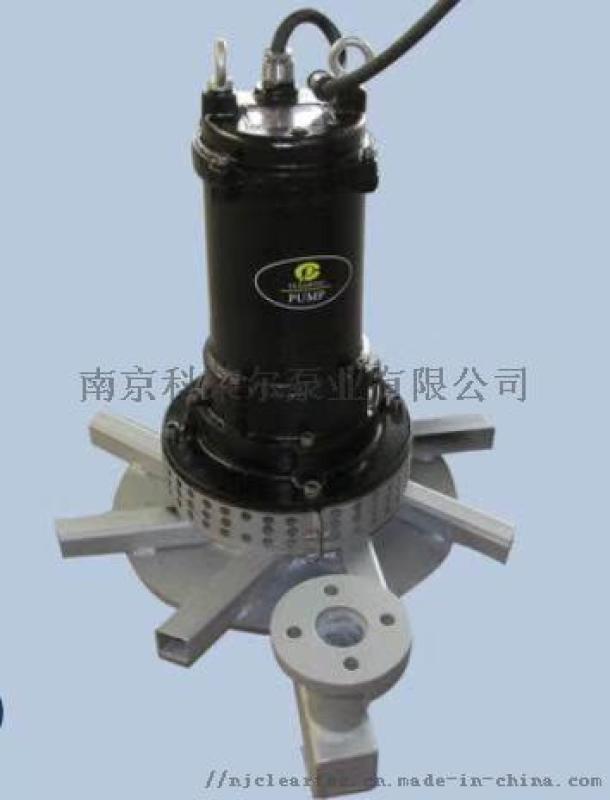 南京科萊爾QXBL2.2曝氣機