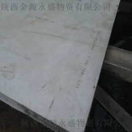 不锈钢板 304不锈钢板 316不锈钢板