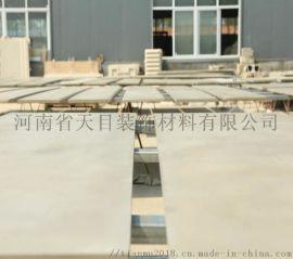 河南清水混凝土挂板 外墙装饰挂板 水泥压力板定做
