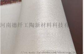耐高温1400度氧化铝连续纤维,保温隔热材料