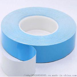 导热双面胶带 蓝色玻纤胶LED灯条散热 绝缘耐高温