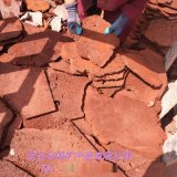 玄武岩板材 铺路火山石板 火山石机切面 文化石板岩