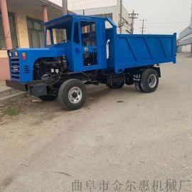 运输型载重用四不像/四轮现货柴油四不像