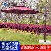 3米規格圓形鋁支架加印廣告庭院傘戶外傘廠家定制