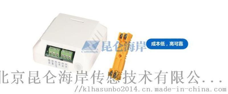 北京昆仑海岸浸水变送器JS-BP-2现货
