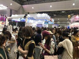 2020年日本国际化妆品、美发及保健品展览会