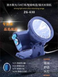 逐光ZG-630户外强光防水头灯LED头灯厂家