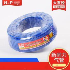 台达PU气管 16mm气动软管 广州新同力气管