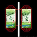 梅州中醫院燈杆道旗/加固型道旗架子如何設計