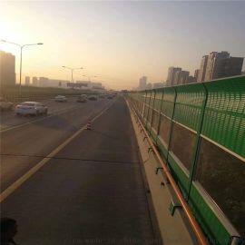 公路声屏障隔音墙厂家@韶关公路声屏障施工规范