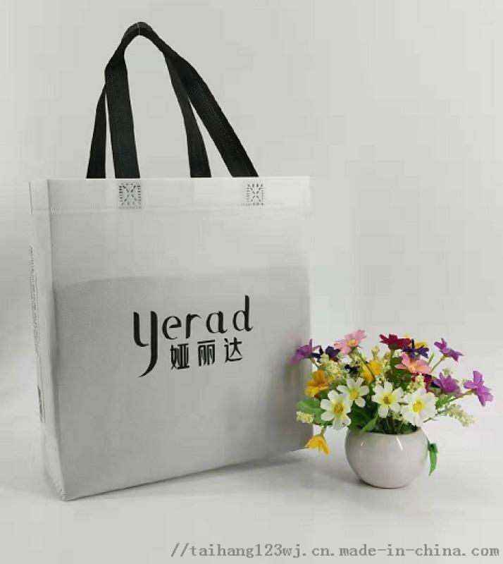 长春市礼品袋 手提纸袋