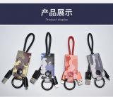 钥匙扣数据线一拖三创意商务礼品皮革手机数据线