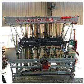 拼板机厂家直销生产定制风车式拼板机翻转式