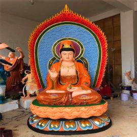 寺廟觀音菩薩定做 玻璃鋼觀音菩薩佛像廠家