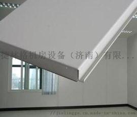捷林格石膏板报价澳林泰 机房金属面夹芯板生产厂家