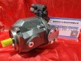 品质款 rexroth液压油泵A10VSO71DR