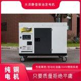 25KW靜音柴油發電機可靠運行