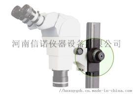 体视成像显微镜,同轴光体视显微镜