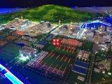核电站模型制作-南京模型公司性价比高