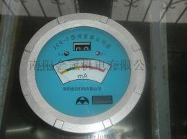 南阳金冠 避雷器监测器 JCQ-3