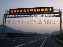 沈阳高速公路龙门架-高速公路龙门架批发、促销价格、产地货源