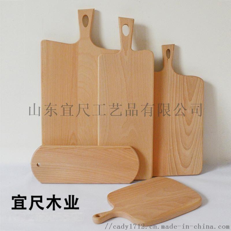 山东厨房用品木制披萨板切菜砧板 加厚板案板