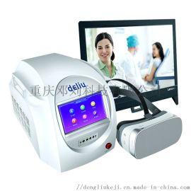 VR分娩体验系统分娩体验仪分娩阵痛体验仪
