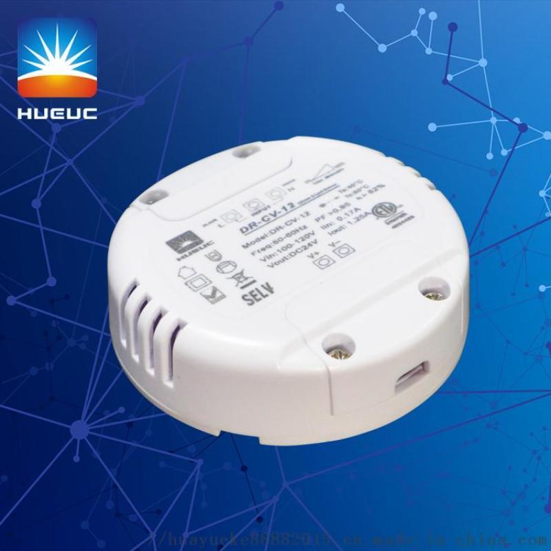 30瓦圓形調光電源 可控矽調光圓形電源