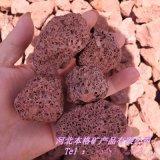 本格供应红色火山石3-6mm颗粒 黑色火山石