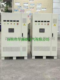 500KVA稳压器价格|500KW稳压器品牌